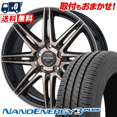 215/45R17 TOYO TIRES トーヨー タイヤ NANOENERGY3 PLUS ナノエナジー3 プラス JP STYLE JERIVA JPスタイル ジェリバ サマータイヤホイール4本セット