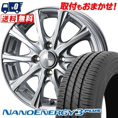 205/50R16 87V TOYO TIRES トーヨー タイヤ NANOENERGY3 PLUS ナノエナジー3 プラス JOKER MAGIC ジョーカー マジック サマータイヤホイール4本セット