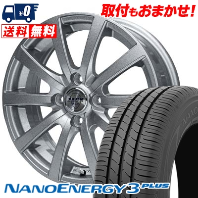 165/70R13 79S TOYO TIRES トーヨータイヤ NANOENERGY3 PLUS ナノエナジー3 プラス ZACK JP-110 ザック JP110 サマータイヤホイール4本セット