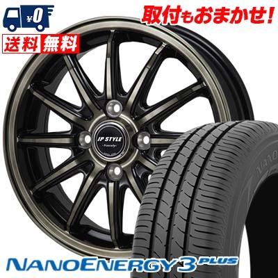 185/65R15 TOYO TIRES トーヨー タイヤ NANOENERGY3 PLUS ナノエナジー3 プラス JP STYLE Vercely JPスタイル バークレー サマータイヤホイール4本セット