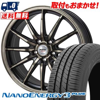 205/65R15 TOYO TIRES トーヨー タイヤ NANOENERGY3 PLUS ナノエナジー3 プラス JP STYLE Vercely JPスタイル バークレー サマータイヤホイール4本セット