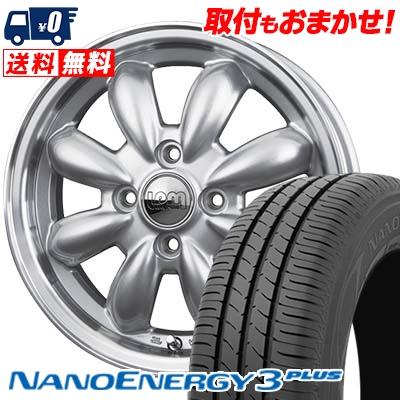 175/60R16 TOYO TIRES トーヨー タイヤ NANOENERGY3 PLUS ナノエナジー3 プラス LaLa Palm CUP ララパーム カップ サマータイヤホイール4本セット