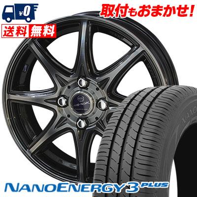 185/55R15 TOYO TIRES トーヨー タイヤ NANOENERGY3 PLUS ナノエナジー3 プラス SMACK LAVINE スマック ラヴィーネ サマータイヤホイール4本セット