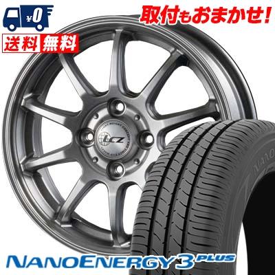 185/60R16 86H TOYO TIRES トーヨー タイヤ NANOENERGY3 PLUS ナノエナジー3 プラス LCZ010 LCZ010 サマータイヤホイール4本セット