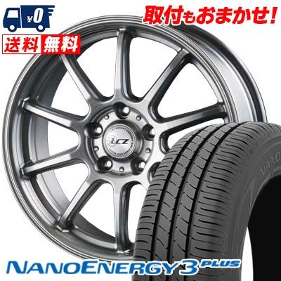 225 45R17 94W XL TOYO TIRES トーヨー タイヤ NANOENERGY3 PLUS ナノエナジー3 プラス LCZ010 LCZ010 サマータイヤホイール4本セット