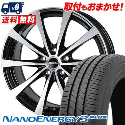 205/65R16 TOYO TIRES トーヨー タイヤ NANOENERGY3 PLUS ナノエナジー3 プラス Laffite LE-03 ラフィット LE-03 サマータイヤホイール4本セット