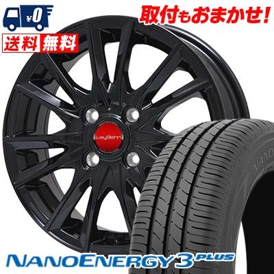195/55R15 TOYO TIRES トーヨー タイヤ NANOENERGY3 PLUS ナノエナジー3 プラス LeyBahn GBX レイバーン GBX サマータイヤホイール4本セット