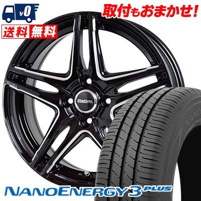195/50R15 82V TOYO TIRES トーヨー タイヤ NANOENERGY3 PLUS ナノエナジー3 プラス Laffite LW-04 ラフィット LW-04 サマータイヤホイール4本セット