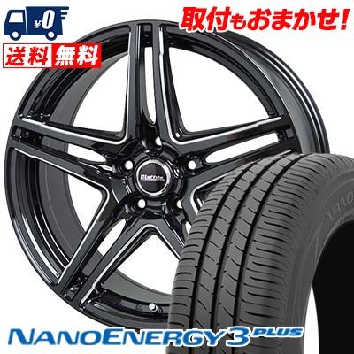 195/60R16 89H TOYO TIRES トーヨー タイヤ NANOENERGY3 PLUS ナノエナジー3 プラス Laffite LW-04 ラフィット LW-04 サマータイヤホイール4本セット