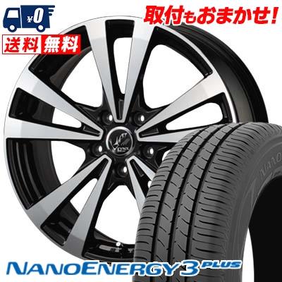 195/65R15 TOYO TIRES トーヨー タイヤ NANOENERGY3 PLUS ナノエナジー3 プラス PRAUZER LYNX プラウザー リンクス サマータイヤホイール4本セット