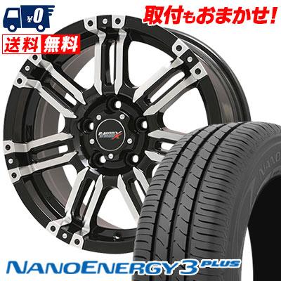 205/50R17 89V TOYO TIRES トーヨー タイヤ NANOENERGY3 PLUS ナノエナジー3 プラス B-MUD X Bマッド エックス サマータイヤホイール4本セット