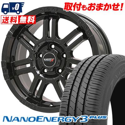 205/65R16 95H TOYO TIRES トーヨー タイヤ NANOENERGY3 PLUS ナノエナジー3 プラス B-MUD X Bマッド エックス サマータイヤホイール4本セット