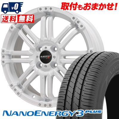 165/65R14 79S TOYO TIRES トーヨー タイヤ NANOENERGY3 PLUS ナノエナジー3 プラス B-MUD X Bマッド エックス サマータイヤホイール4本セット