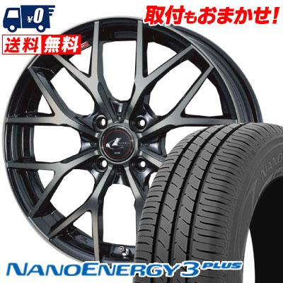 185/55R15 82V TOYO TIRES トーヨー タイヤ NANOENERGY3 PLUS ナノエナジー3 プラス weds LEONIS MX ウェッズ レオニス MX サマータイヤホイール4本セット