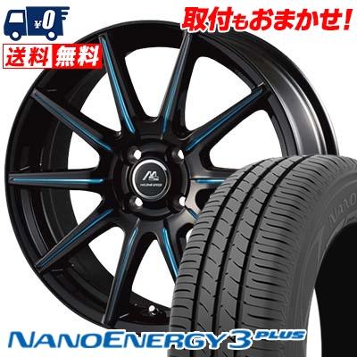 195/50R15 TOYO TIRES トーヨー タイヤ NANOENERGY3 PLUS ナノエナジー3 プラス MILANO SPEED X10 ミラノスピード X10 サマータイヤホイール4本セット
