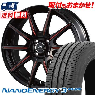 205 TIRES/50R16 TOYO TIRES トーヨー タイヤ NANOENERGY3 NANOENERGY3 PLUS ナノエナジー3 MILANO プラス MILANO SPEED X10 ミラノスピード X10 サマータイヤホイール4本セット, ヌカタグン:5c001950 --- vzdynamic.com