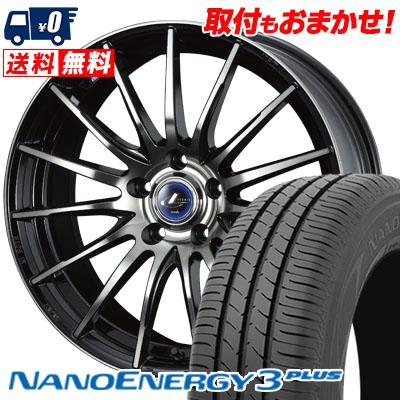 205/55R16 91V TOYO TIRES トーヨー タイヤ NANOENERGY3 PLUS ナノエナジー3 プラス weds LEONIS NAVIA 05 ウエッズ レオニス ナヴィア 05 サマータイヤホイール4本セット