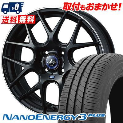 205/50R16 87V TOYO TIRES トーヨー タイヤ NANOENERGY3 PLUS ナノエナジー3 プラス WEDS LEONIS NAVIA06 ウェッズ レオニス ナヴィア06 サマータイヤホイール4本セット