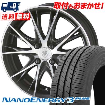 195/50R16 84V TOYO TIRES トーヨー タイヤ NANOENERGY3 PLUS ナノエナジー3 プラス STEINER NEX TX5 シュタイナー ネックスシリーズ TX5 サマータイヤホイール4本セット