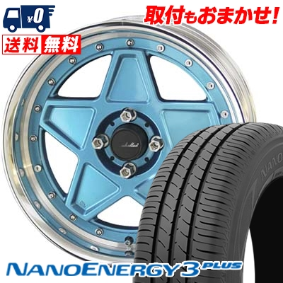 205/50R16 87V TOYO TIRES トーヨー タイヤ NANOENERGY3 PLUS ナノエナジー3 プラス SHALLEN OLD SCHOOL STYLE STAR シャレン オールドスクールスタイル スター サマータイヤホイール4本セット