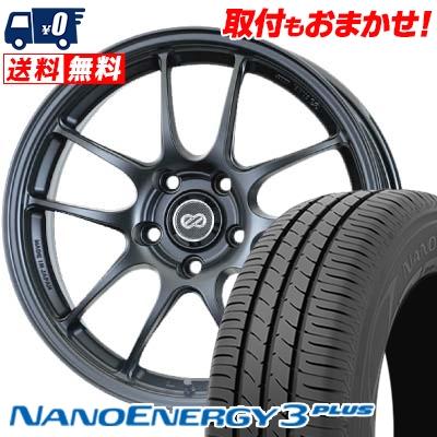 225/55R17 97V TOYO TIRES トーヨー タイヤ NANOENERGY3 PLUS ナノエナジー3 プラス ENKEI PerformanceLine PF-01 エンケイ パフォーマンスライン PF01 サマータイヤホイール4本セット