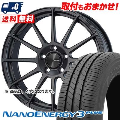 195/50R15 TOYO TIRES トーヨー タイヤ NANOENERGY3 PLUS ナノエナジー3 プラス ENKEI PF03 エンケイ PF03 サマータイヤホイール4本セット
