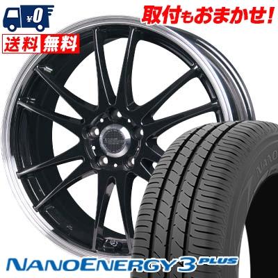 225/45R17 94W XL TOYO TIRES トーヨー タイヤ NANOENERGY3 PLUS ナノエナジー3 プラス CROSS SPEED PREMIUM 6 Light クロススピード プレミアム 6 ライト サマータイヤホイール4本セット