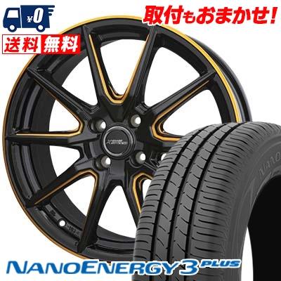 205/50R16 87V TOYO TIRES トーヨー タイヤ NANOENERGY3 PLUS ナノエナジー3 プラス CROSS SPEED PREMIUM RS10 クロススピード プレミアム RS10 サマータイヤホイール4本セット