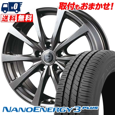 215/50R17 91V TOYO TIRES トーヨー タイヤ NANOENERGY3 PLUS ナノエナジー3 プラス CLAIRE RG10 クレール RG10 サマータイヤホイール4本セット