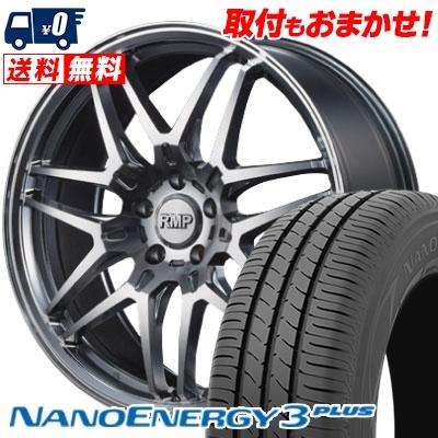 激安の 225/40R19 PLUS 93W プラス 93W XL TOYO TIRES トーヨー タイヤ NANOENERGY3 PLUS ナノエナジー3 プラス RMP-720F RMP-720F サマータイヤホイール4本セット, フルショット:49c2512c --- medsdots.com