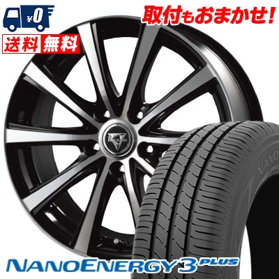 215/60R16 95H TOYO TIRES トーヨー タイヤ NANOENERGY3 PLUS ナノエナジー3 プラス Razee XV レイジー XV サマータイヤホイール4本セット