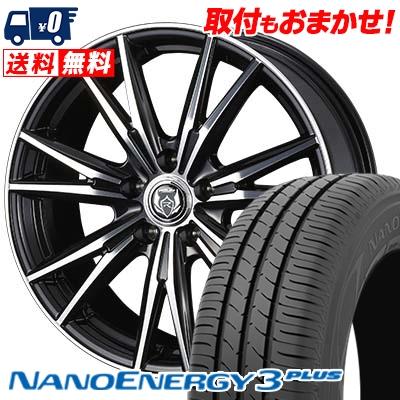 205/65R16 95H TOYO TIRES トーヨー タイヤ NANOENERGY3 PLUS ナノエナジー3 プラス WEDS RIZLEY DK ウェッズ ライツレーDK サマータイヤホイール4本セット