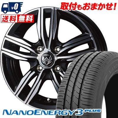 185/65R15 88S TOYO TIRES トーヨー タイヤ NANOENERGY3 PLUS ナノエナジー3 プラス WEDS RIZLEY DS ウェッズ ライツレー DS サマータイヤホイール4本セット