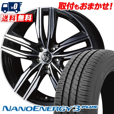 205/50R17 89V TOYO TIRES トーヨー タイヤ NANOENERGY3 PLUS ナノエナジー3 プラス WEDS RIZLEY DS ウェッズ ライツレー DS サマータイヤホイール4本セット