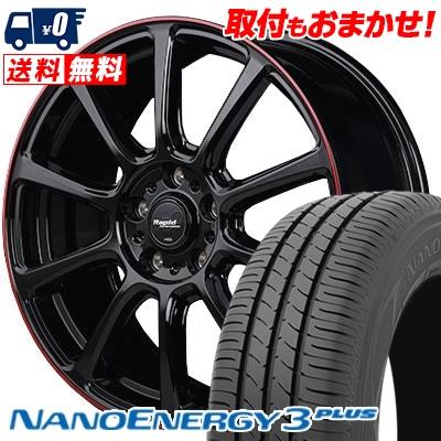 215/45R17 87W TOYO TIRES トーヨー タイヤ NANOENERGY3 PLUS ナノエナジー3 プラス Rapid Performance ZX10 ラピッド パフォーマンス ZX10 サマータイヤホイール4本セット
