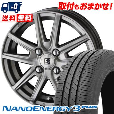 185/65R15 88S TOYO TIRES トーヨー タイヤ NANOENERGY3 PLUS ナノエナジー3 プラス SEIN SS ザイン エスエス サマータイヤホイール4本セット
