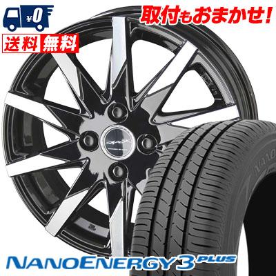 165/65R14 79S TOYO TIRES トーヨー タイヤ NANOENERGY3 PLUS ナノエナジー3 プラス SMACK SFIDA スマック スフィーダ サマータイヤホイール4本セット