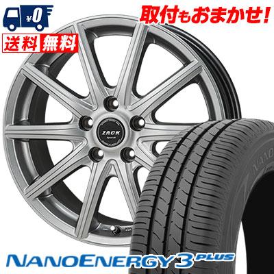 195/65R15 91H TOYO TIRES トーヨー タイヤ NANOENERGY3 PLUS ナノエナジー3 プラス ZACK SPORT-01 ザック シュポルト01 サマータイヤホイール4本セット