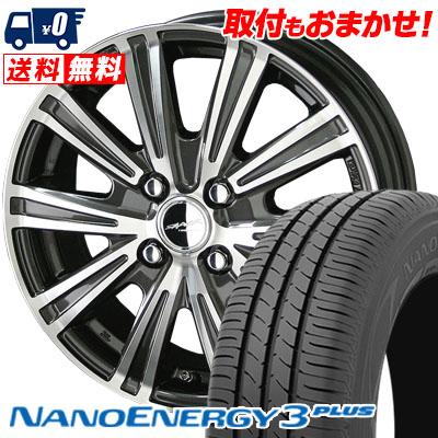 185/55R15 82V TOYO TIRES トーヨー タイヤ NANOENERGY3 PLUS ナノエナジー3 プラス SMACK SPARROW スマック スパロー サマータイヤホイール4本セット