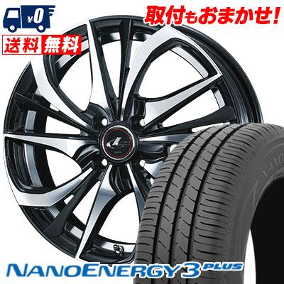 205/50R16 87V TOYO TIRES トーヨー タイヤ NANOENERGY3 PLUS ナノエナジー3 プラス weds LEONIS TE ウェッズ レオニス TE サマータイヤホイール4本セット