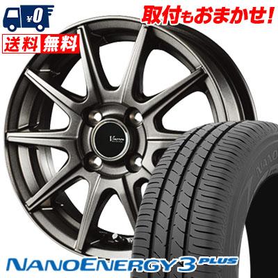 205/50R16 87V TOYO TIRES トーヨー タイヤ NANOENERGY3 PLUS ナノエナジー3 プラス V-EMOTION GS10 Vエモーション GS10 サマータイヤホイール4本セット