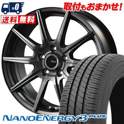 215/45R17 87W TOYO TIRES トーヨー タイヤ NANOENERGY3 PLUS ナノエナジー3 プラス V-EMOTION GS10 Vエモーション GS10 サマータイヤホイール4本セット