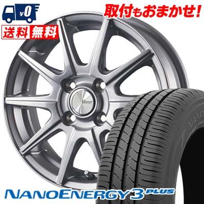 195/55R15 85V TOYO TIRES トーヨー タイヤ NANOENERGY3 PLUS ナノエナジー3 プラス V-EMOTION SR10 Vエモーション SR10 サマータイヤホイール4本セット
