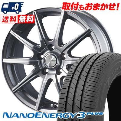 205/50R17 89V TOYO TIRES トーヨー タイヤ NANOENERGY3 PLUS ナノエナジー3 プラス V-EMOTION SR10 Vエモーション SR10 サマータイヤホイール4本セット