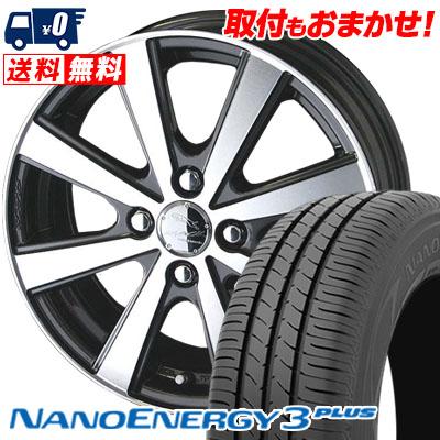 165/65R14 79S TOYO TIRES トーヨー タイヤ NANOENERGY3 PLUS ナノエナジー3 プラス SMACK VIR スマック VI-R サマータイヤホイール4本セット