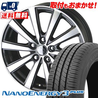 215/60R16 95H TOYO TIRES トーヨー タイヤ NANOENERGY3 PLUS ナノエナジー3 プラス SMACK VIR スマック VI-R サマータイヤホイール4本セット【取付対象】
