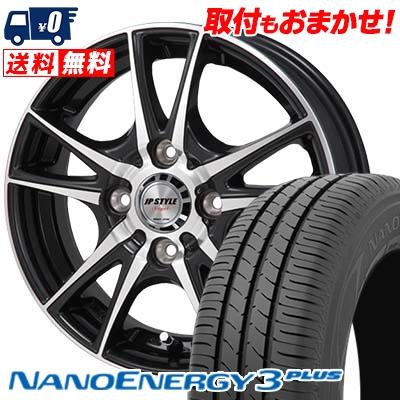 195/55R16 TOYO TIRES トーヨー タイヤ NANOENERGY3 PLUS ナノエナジー3 プラス JP STYLE Vogel JPスタイル ヴォーゲル サマータイヤホイール4本セット