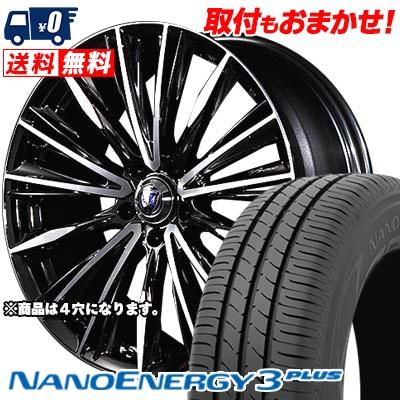 205/45R17 84W TOYO TIRES トーヨー タイヤ NANOENERGY3 PLUS ナノエナジー3 プラス RAYS VERSUS STRATAGIA VOUGE レイズ ベルサス ストラテジーア ヴォウジェ サマータイヤホイール4本セット