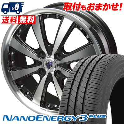 185/65R15 88S TOYO TIRES トーヨー タイヤ NANOENERGY3 PLUS ナノエナジー3 プラス STEINER VS-5 シュタイナー VS5 サマータイヤホイール4本セット【取付対象】