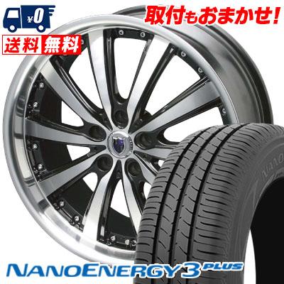 205/50R17 89V TOYO TIRES トーヨー タイヤ NANOENERGY3 PLUS ナノエナジー3 プラス STEINER VS-5 シュタイナー VS5 サマータイヤホイール4本セット